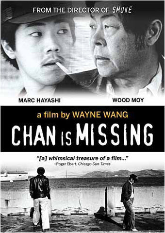 Chan Is Missing DVD Movie