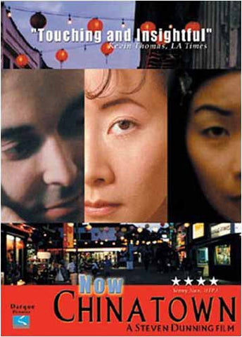 Now Chinatown DVD Movie