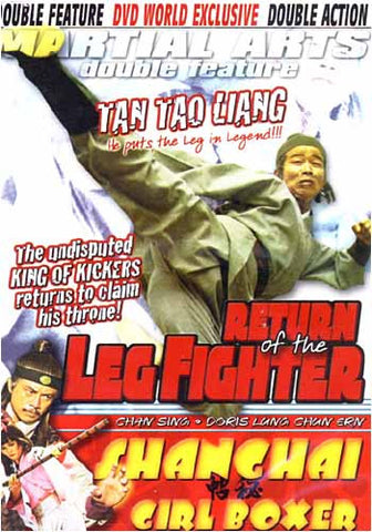 Return of the Leg Fighter / Shanghai Girl Boxer (Double Feature) DVD Movie