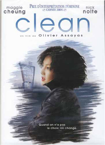 Clean DVD Movie