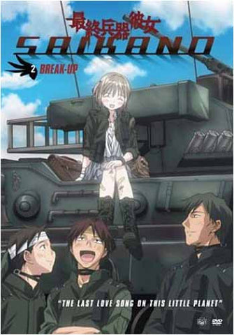 Saikano - Break Up,Vol. 2 DVD Movie