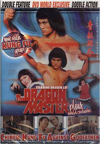 The Dragon Master/Chinese Kung Fu Against Godfather DVD Movie