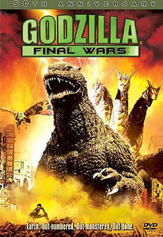 Godzilla - Final Wars DVD Movie