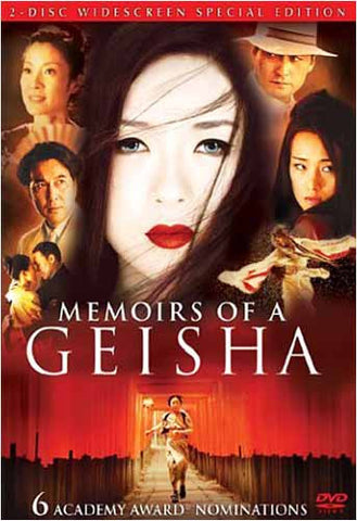 Memoirs of a Geisha (2-Disc Widescreen Special Edition) DVD Movie