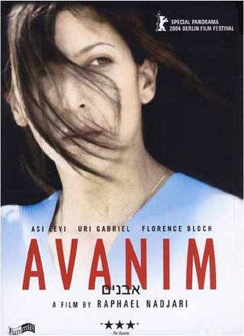Avanim (Bilingual) DVD Movie