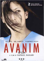 Avanim (Bilingual)