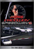 Freeway Speedway 6 - Megalopolis Express Way Trial DVD Movie