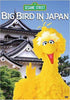Big Bird In Japan - (Sesame Street) DVD Movie