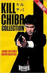 Kill Chiba Collection (Boxset)