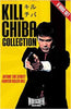 Kill Chiba Collection (Boxset) DVD Movie