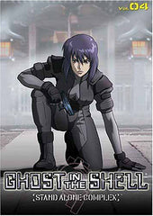 Ghost in the Shell - Stand Alone Complex (Vol. 4)