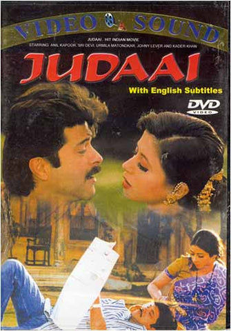 Judaai (Original Hindi Movie with English Subtitle) DVD Movie