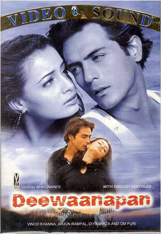 Deewaanapan (Original Hindi Movie with English Subtitle) DVD Movie