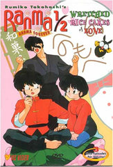 Ranma 1/2 - Ranma Forever - Wretched Rice Cakes of Love (Vol. 5)
