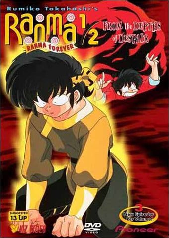 Ranma 1/2 - Ranma Forever - From The Depths Of Despair DVD Movie