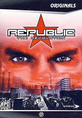 Republic - The Revolution (European) (PC)