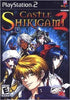 Castle Shikigami 2 (PLAYSTATION2) PLAYSTATION2 Game