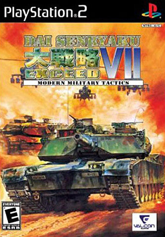Dai Senryaku Exceed 7 - Modern Military Tactics (PLAYSTATION2) PLAYSTATION2 Game