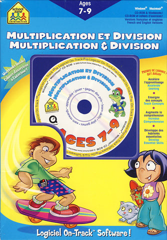 Multiplication and Division ages 7-9 Ans (PC) PC Game