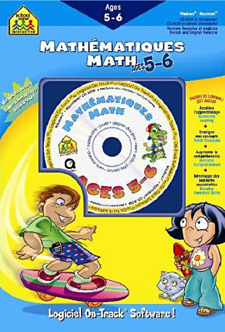 Math / MathУƒТЉmatiques 5-6 Ages (PC) PC Game