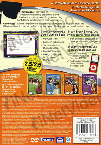 High School Advantage 2010 (Bilingual Cover) (PC) PC Game