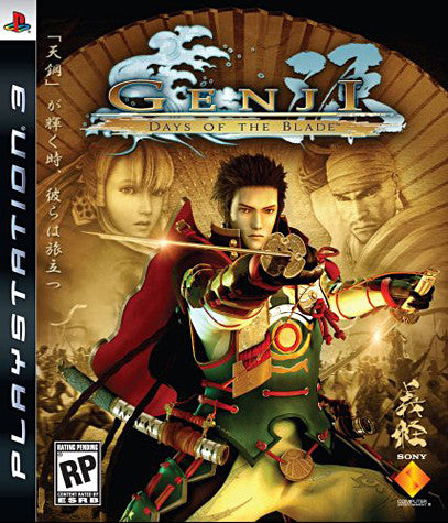 Genji - Days of The Blade (PLAYSTATION3) PLAYSTATION3 Game