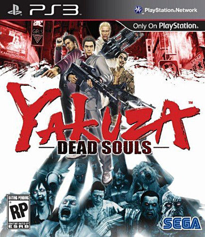 Yakuza - Dead Souls (PLAYSTATION3) PLAYSTATION3 Game