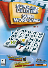 Super Word Games Vol. 1 (PC)