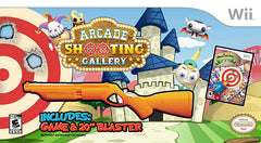 Arcade Shooting Gallery with Blaster (Bundle) (NINTENDO WII)