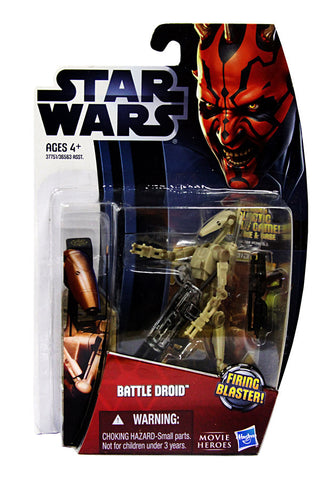 Star Wars Action Figure - Battle Droid (MH04 Tan Version) (Toy) (TOYS) TOYS Game