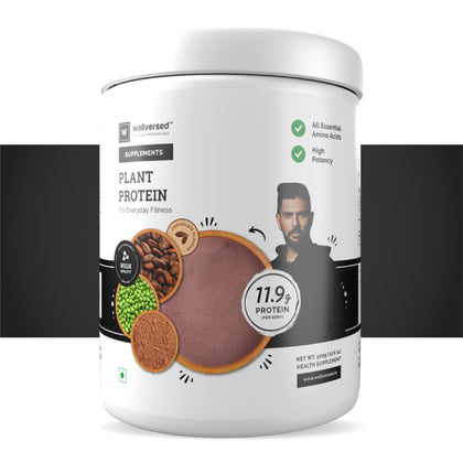 Supplements | Plant Protein | Non GMO