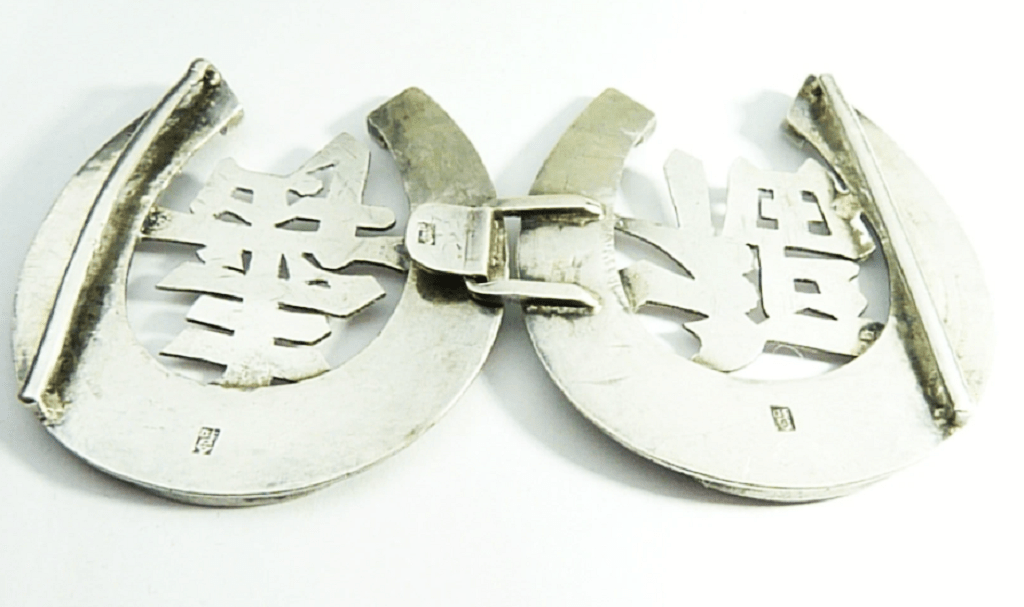 Solid Silver Nurses Buckle