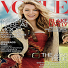 Celeb Looks we Love: Blake Lively Vogue Cover August 2014