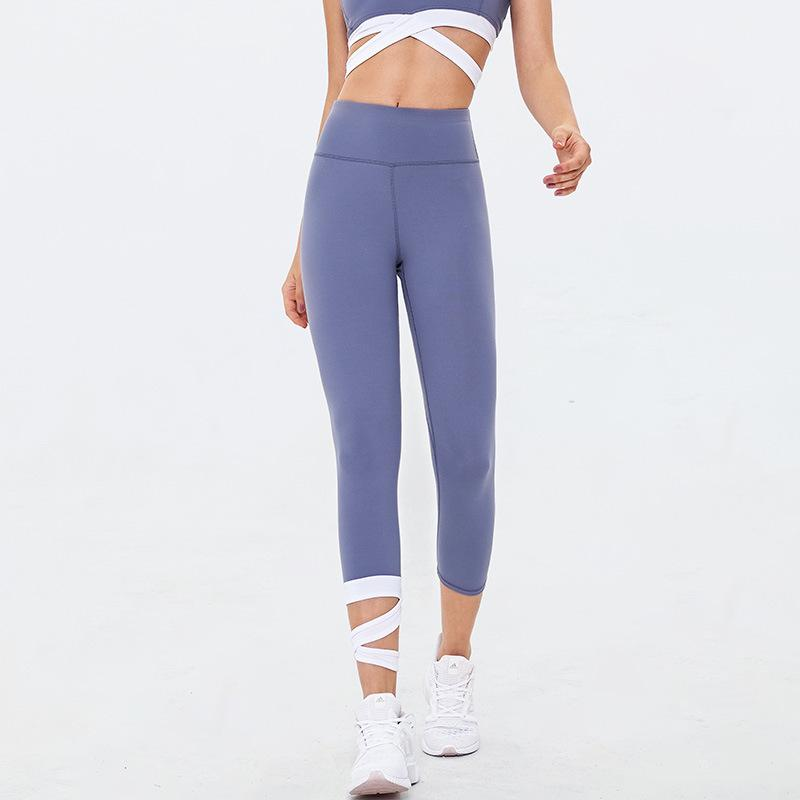 Shaping Breathable Quick-drying Yoga Pants