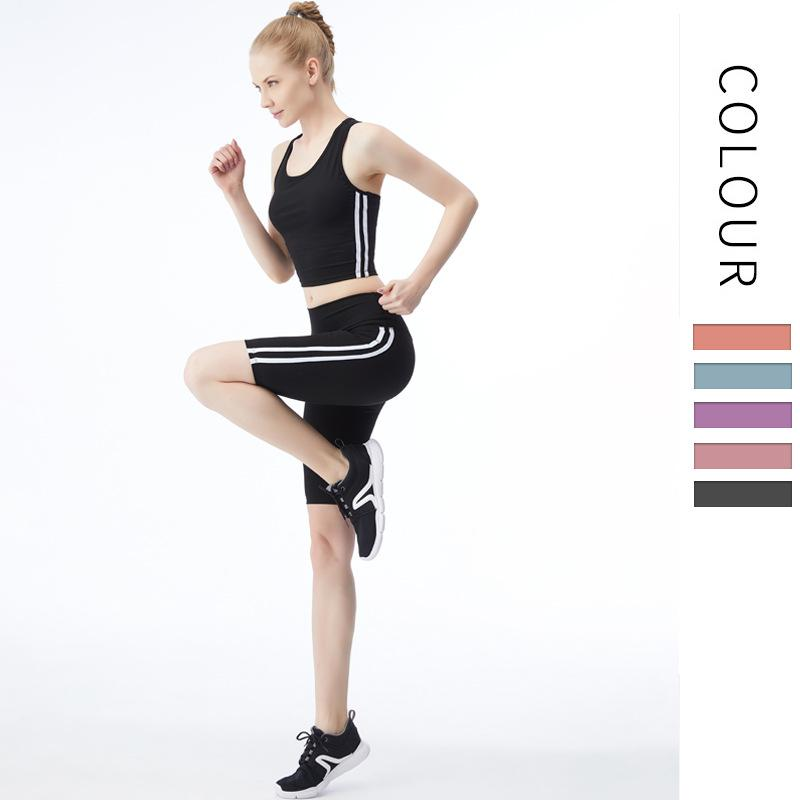 Striped Casual High Waist Fitness Yoga Shorts