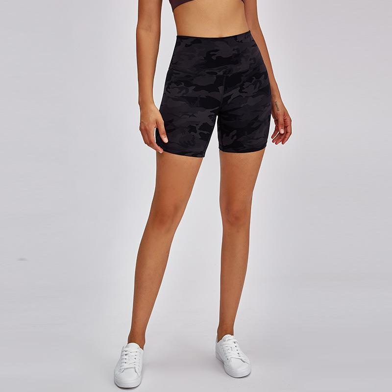 High Waist, Slim and Hip Lifting Sports Shorts