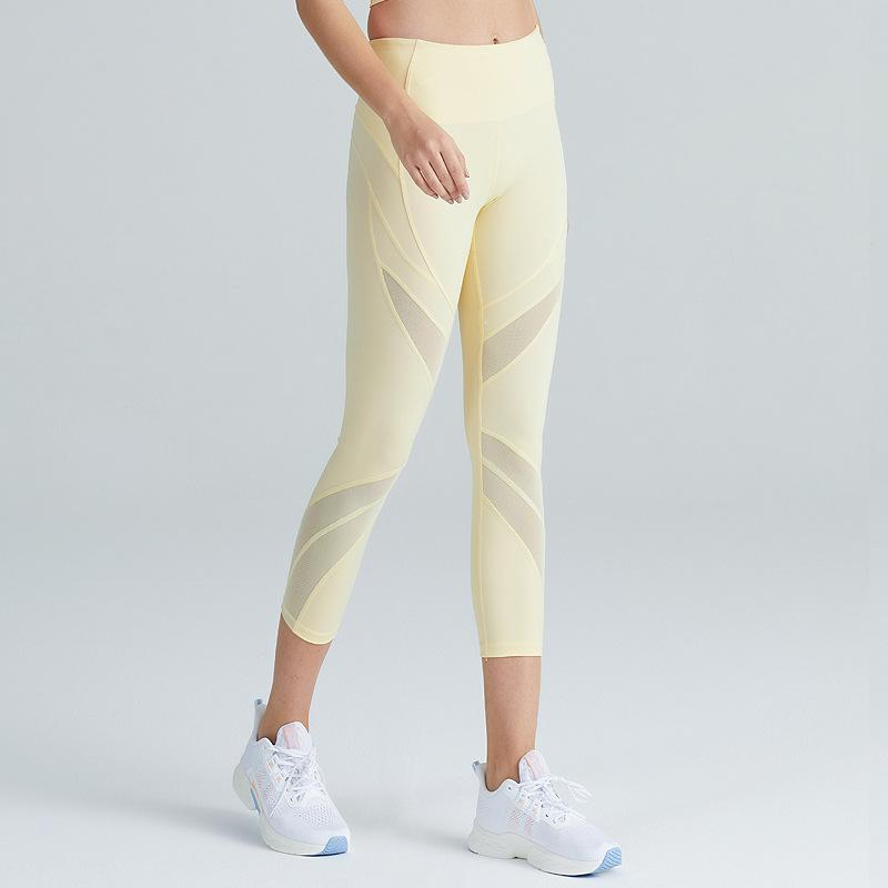 Body-tight Stretchy Breathable Yoga Pants