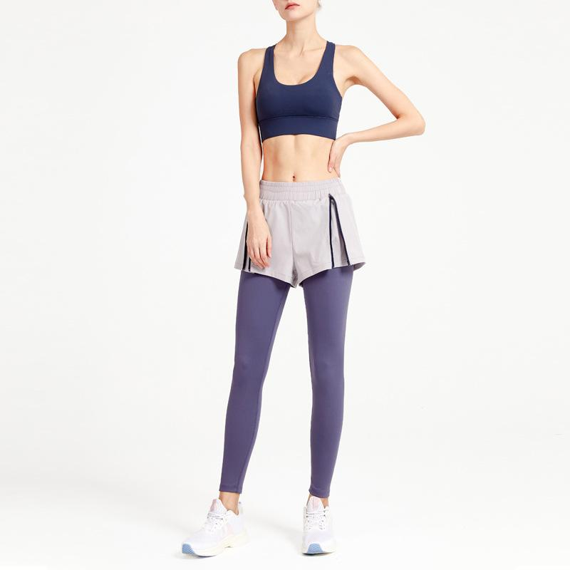 Two-piece Nude Quick-Dry Yoga Pants