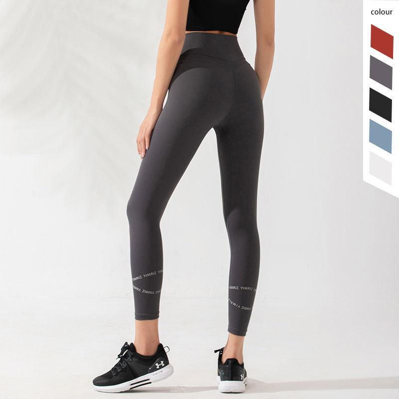 Outdoor Tight Stretch Quick-drying Running Legging