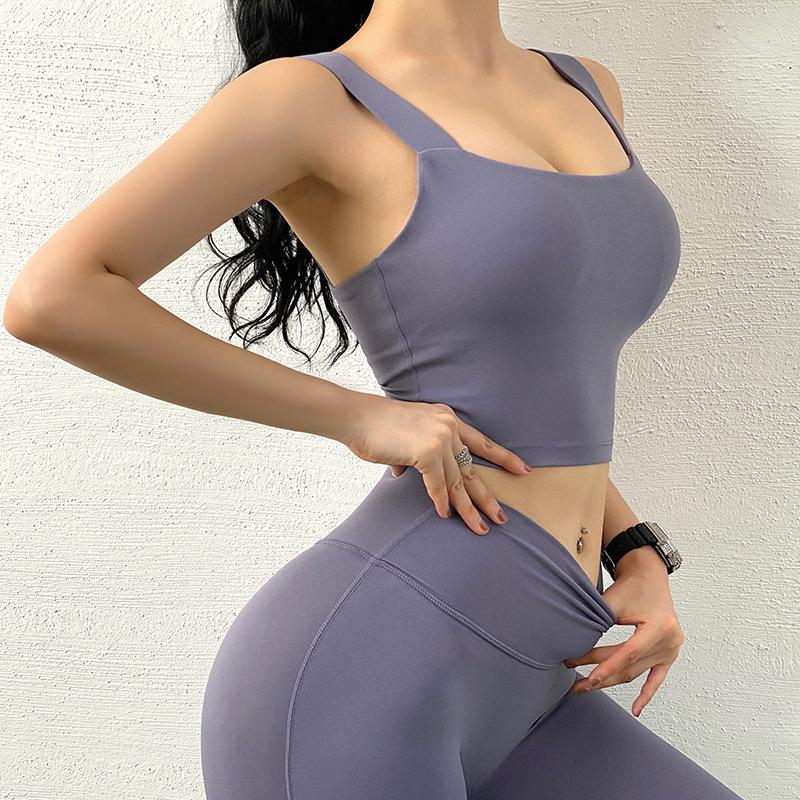 Nude Gathered Shockproof Sports Yoga Vest