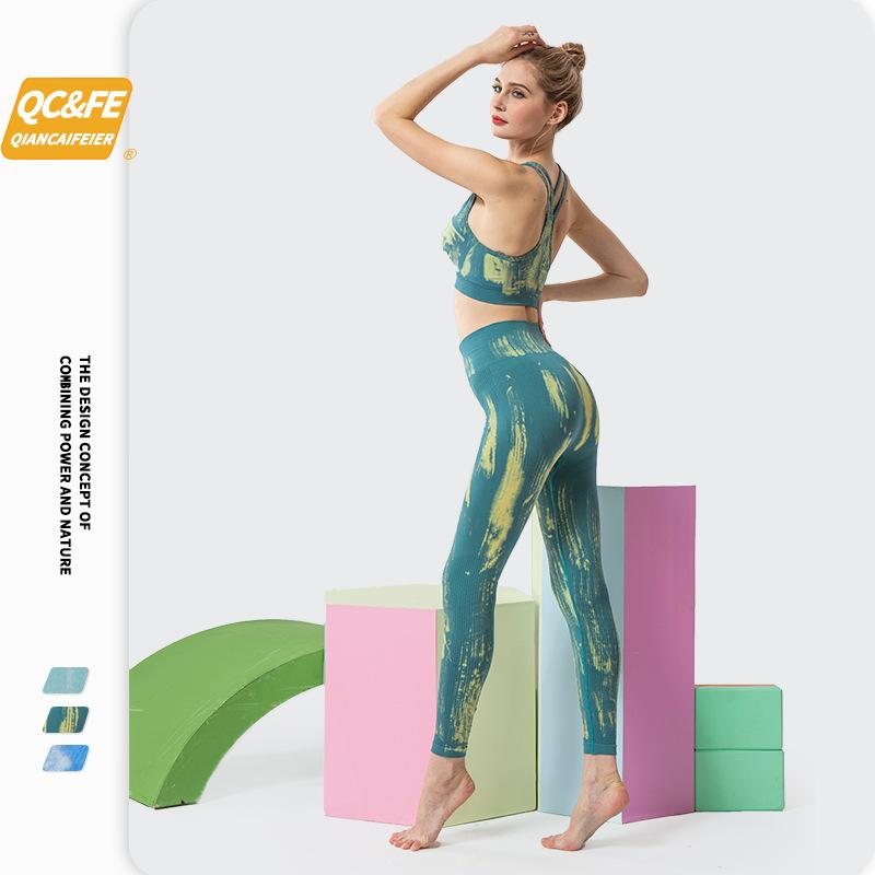 Sexy Yoga Beauty Print Sports Suit