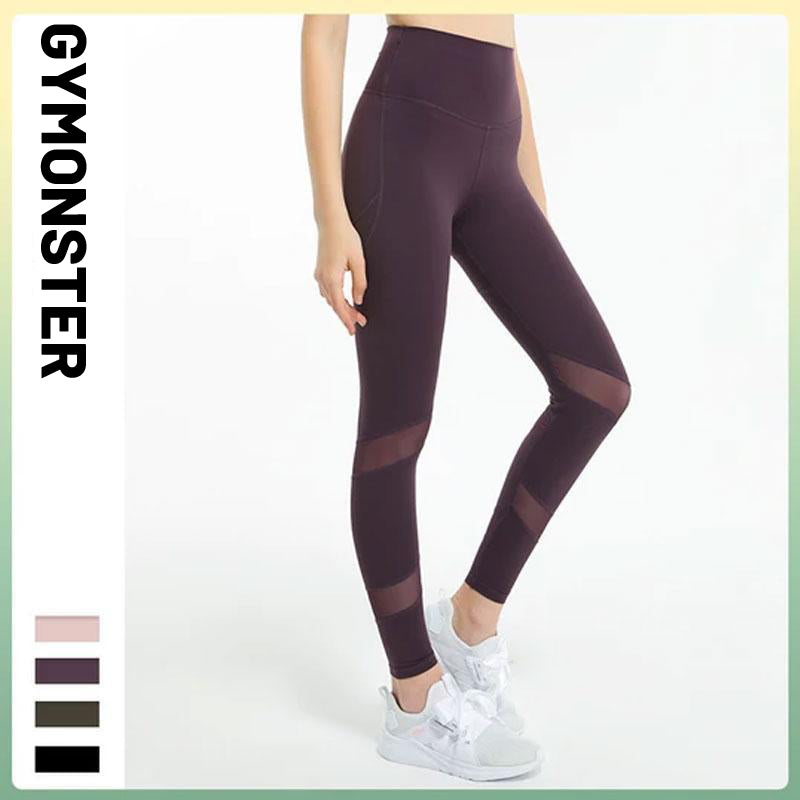 High Waist Quick-drying Tight Yoga Leggings