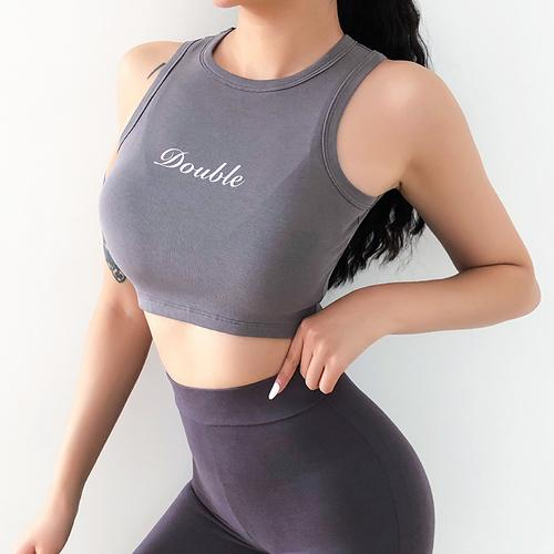 Sexy Tight Yoga Vest