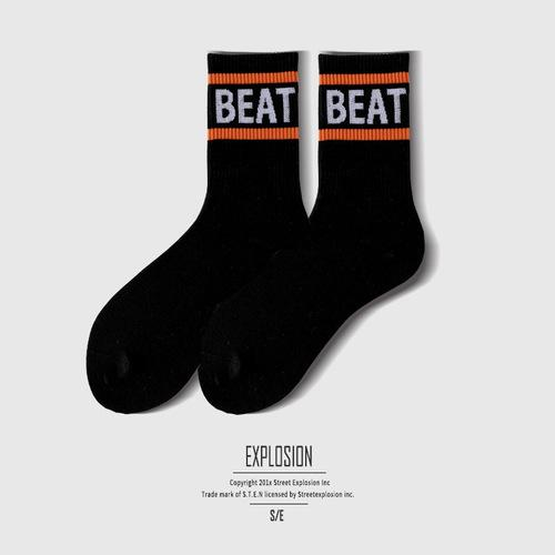 Outdoors Contrast Color Sports Socks