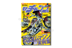 Moto-Champ Magazine September 2015