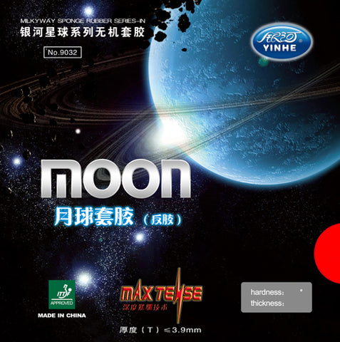 Yinhe Moon rubber