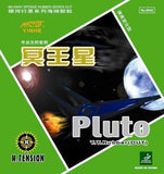 Yinhe Pluto rubber