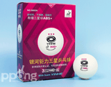 20 x Yinhe 3* balls  ITTF approved