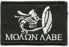 "Molon Labe Spartan Warrior Tactical Patch - 2""x 3"""