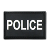 "Police PVC Patch - Black 2""x 3"""